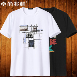 YUZHAOLIN 俞兆林 男士短袖T恤
