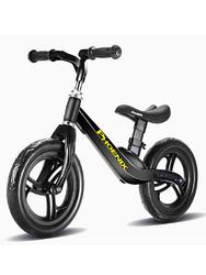 凤凰儿童平衡车滑步车宝宝双轮无脚踏自行车小孩1-2-3-6岁溜溜车