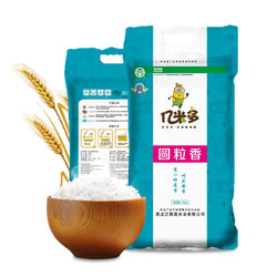 5kg 庆安大米 黑龙江 圆粒香米