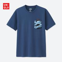 男装/女装 (UT) GUNDAM 40th印花T恤(短袖) 420027 优衣库UNIQLO