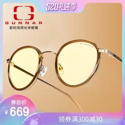 GUNNAR防蓝光辐射电脑眼镜圆框复古眼镜平光护目镜男女潮Atherton