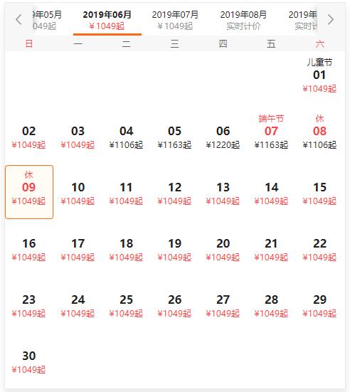 端午可订!全国238城出发!南京+扬州4天3晚半自助游