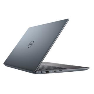 DELL 戴尔 成就5000 13.3英寸笔记本电脑(i5-8265U、512GB、8GB、MX250)