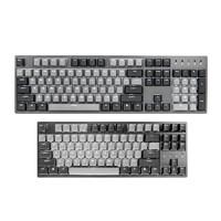 DURGOD杜伽K320游戏真机械键盘87键有线cherry樱桃红茶轴青银轴
