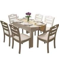 忆斧至家 可伸缩餐桌椅组合 (餐桌+4椅)