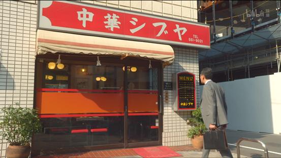 跟着井叔去旅行—孤独美食家中的好吃店们(下)