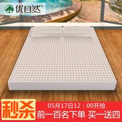 乳胶床垫 A平板款 厚7.5cm(含内外套) 180cm*200cm