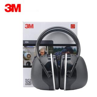 3M 隔音耳罩