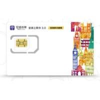 新马泰3国通用 4-15天4G手机上网卡(支持机场自取)