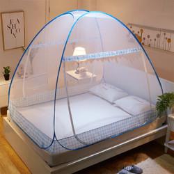 北极绒 蚊帐 免安装可折叠钢丝蚊帐 蓝 适用于1.5米床