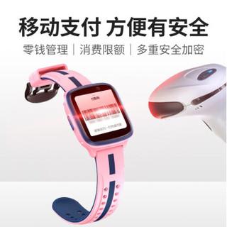 abardeen 阿巴町 V5 儿童智能电话手表 (粉色、硅胶)