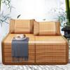 雅鹿·自由自在 凉席家纺 碳化生态竹席折叠双人竹藤两用席子1.5米床 双面水磨席