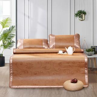 富安娜出品 馨而乐 凉席 双人夏天软凉席 可折叠空调席子 夏凉仿藤席三件套 云溪 1.5米床 150*200cm