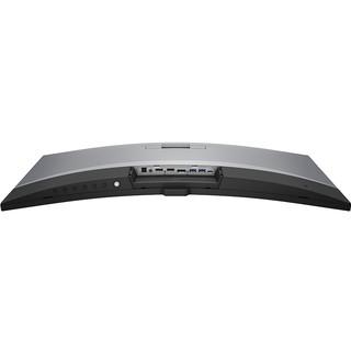 BenQ 明基  EX3203R 曲面显示器1800R超清2K电竞144Hz游戏HDR吃鸡VA屏低蓝光智慧爱眼电脑