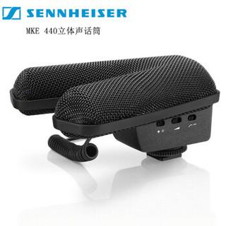 SENNHEISER 森海塞尔 MKE 440 影视同期采访电容麦摄像机单反话筒