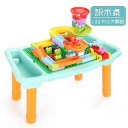 仙邦宝贝(Simbable kidz) 多功能积木桌 积木桌+100大颗粒