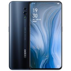 OPPO Reno 全面屏智能手机 (6G、128G、星云紫)