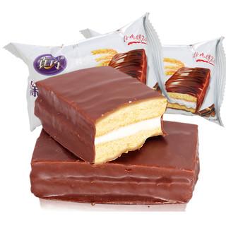 真巧 巧克力涂层蛋糕整箱早餐食品休闲蛋糕点美食懒人速食充饥夜宵
