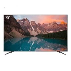 Hisense 海信 LED75E7U 75英寸 4K液晶电视