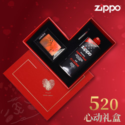 zippo打火机正品一生所爱系列送礼盒