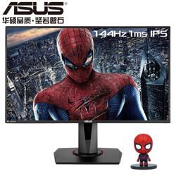 ASUS 华硕 VG279Q 27英寸IPS显示器( 144Hz、1ms、FreeSync)