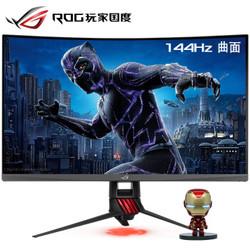 ASUS 华硕ROG Strix XG27VQ 27英寸 VA电竞显示器(144Hz、1800R、AURA-RGB)