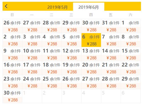 端午、周末不涨价!云南丽江3-5星酒店随选+专车接送机