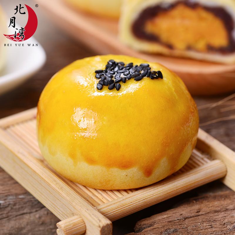 北月湾 蛋黄酥简装 (330g)
