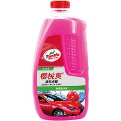 龟牌(Turtle Wax)2L大桶樱桃爽高泡洗车液 洗车水蜡 汽车蜡 轮胎蜡 汽车用品汽车浓缩泡沫 G-4701