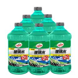 龟牌(Turtle Wax)汽车硬壳玻璃水0℃挡风玻璃清洁剂去油膜去污剂G-4081-6瓶装汽车用品(原G-4120R1-6)