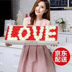 520情人节礼物 99朵/120朵/150朵香皂玫瑰花手提箱礼盒 多款多色尽情选择