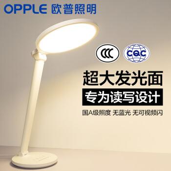 欧普照明(OPPLE)国A级减蓝光护眼台灯工作阅读触控调光儿童学生学习台灯元朗
