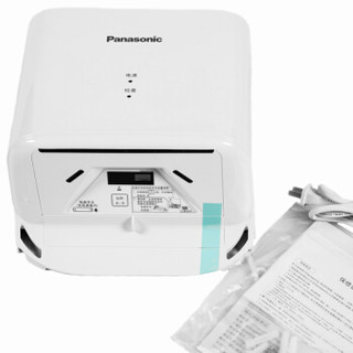 松下(Panasonic)FJ-T09B3C 干手机 速干自动感应烘手器 珍珠白