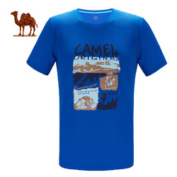 CAMEL 骆驼 P7S225791 情侣款速干T恤