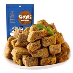 Kerchin 科尔沁 牛肉粒五香味 105g *10件