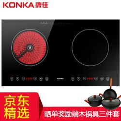 康佳(KONKA)嵌入式电磁炉双灶 双头电陶炉家用台式商用 KOS-W3503
