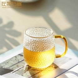 左茗右器   锤纹玻璃水杯 250ml