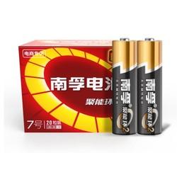 NANFU 南孚 7号碱性电池干电池 20粒