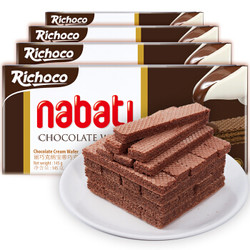 印尼进口 Nabati 丽芝士 丽巧克(Richoco)休闲零食 威化饼干 580g/盒(PLUS会员) *2件