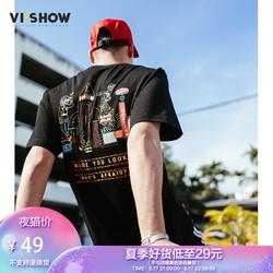 VIISHOW新款短袖T恤男夏季潮流宽松圆领套头上衣半袖街头男