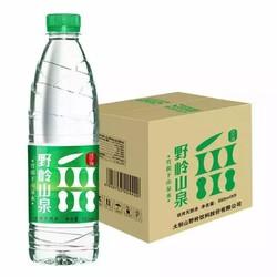 野岭山泉 矿泉水 550ml*9瓶