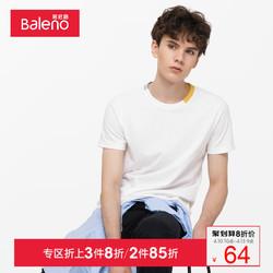 Baleno 班尼路 男装 88902293  男 撞色圆领t恤