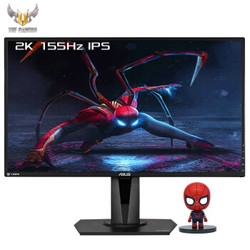ASUS 华硕 TUF GAMING VG27AQE 27英寸 IPS显示器 (2K、155Hz、1ms、HDR10、FreeSync)