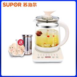 苏泊尔养生壶15T36A玻璃燕窝壶花茶壶电煮茶壶多功能黑茶煮茶器
