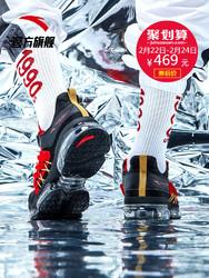 27日0点 ANTA 安踏 91915508 男款休闲运动鞋
