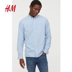 H&M HM0634013 立领上衣 (前500件)