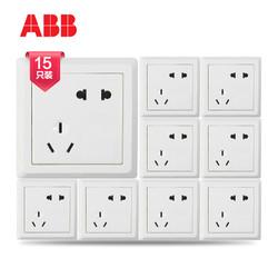 ABB 德逸系列 AE205 五孔插座  15只装