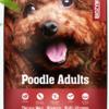 百因美 小型犬成犬粮 2kg 19元(需用券)