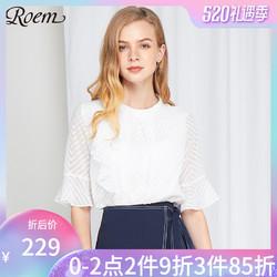 Roem夏季时尚纯色衬衣韩范七分袖复古修身时尚淑女衬衫RCYW82612S