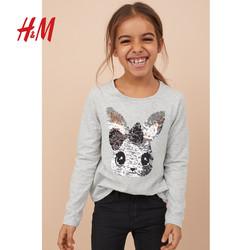 H&M 女童T恤 HM0690960